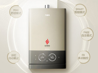 颜值智慧兼备 这样的热水器才是别墅大宅的完美标配