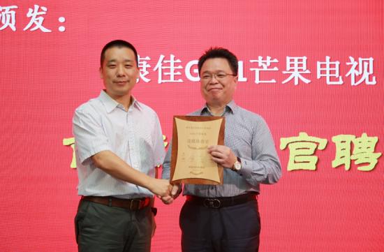 国美零售高级副总裁李俊涛成为GM1电视首席体验馆