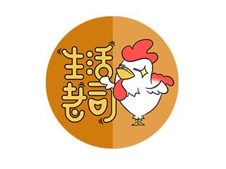 不用物理开挂 手机自带倍镜也能轻松吃鸡