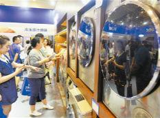 外观新颖、高性能嵌入式洗衣机吸引市民