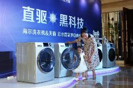 洗衣机直驱皮带6年之争落定 直驱成趋势