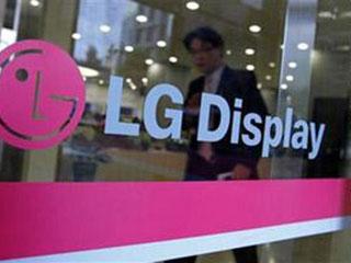 LGD否认技转要求 广州LED面板厂将有条件通过