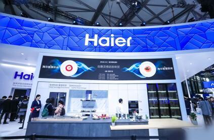 海尔引领厨电业从单品向成套化竞争转型