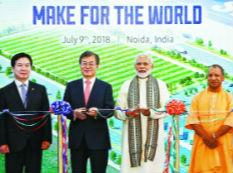 三星在印建世界最大手机厂莫迪文在寅揭幕