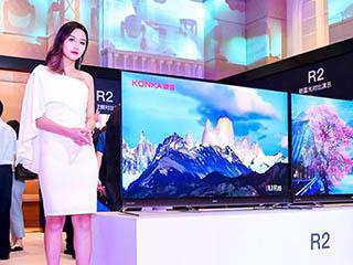 康佳发布OLED旗舰足彩导航V1 支持8K解码