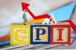 今年上半年我国CPI同比上涨2% 物价平稳