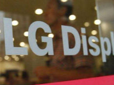 LGD中国首条大尺寸OLED面板线获批!