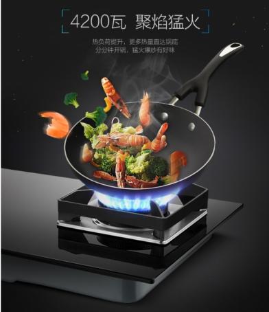 五星聚焰 老板电器36B1烹饪海鲜更鲜美