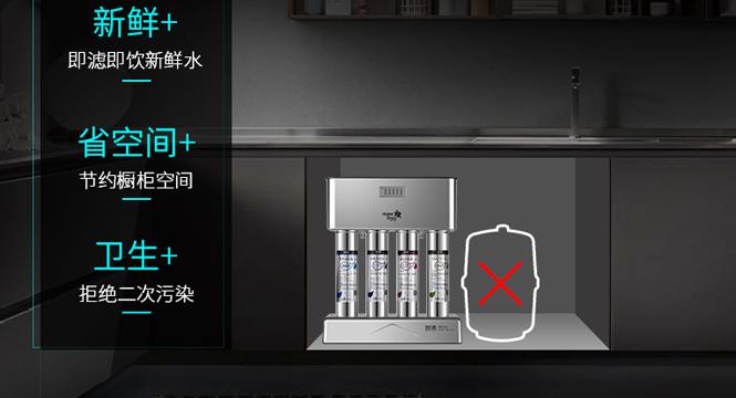 厨下式净水器带动中国整体净水市场高端化