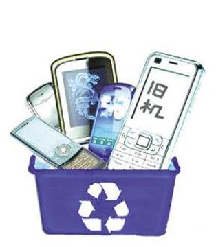 废旧手机应当何去何从?