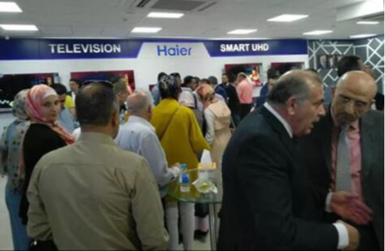 海尔全球化:销量逆增,海尔高端展厅约旦安曼开业-焦点中国网