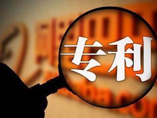 国家产权局公布上半年专利排名:华为第一中兴第五