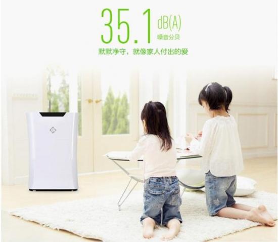 远离空调病,你需要一台新颐空气净化器