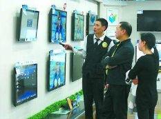 彩电市场:高端、大屏、智能化成关键词