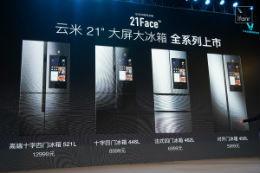 云米发布21Face智能冰箱 体验未来物联网
