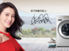 除菌除螨除异味 松下罗密欧系列洗衣机