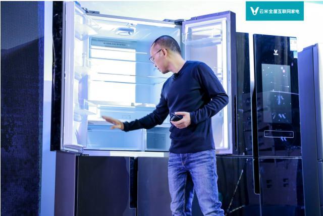 重新定义冰箱核心价值  云米21Face大屏大冰箱震撼发布