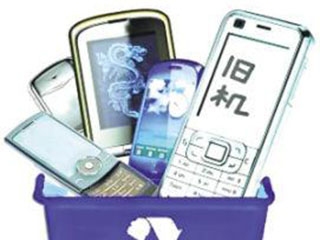 低频维修现瓶颈 爱回收转战二手手机市场