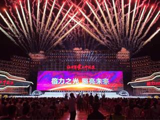 日经社发布:格力家用空调市场份额全球第一