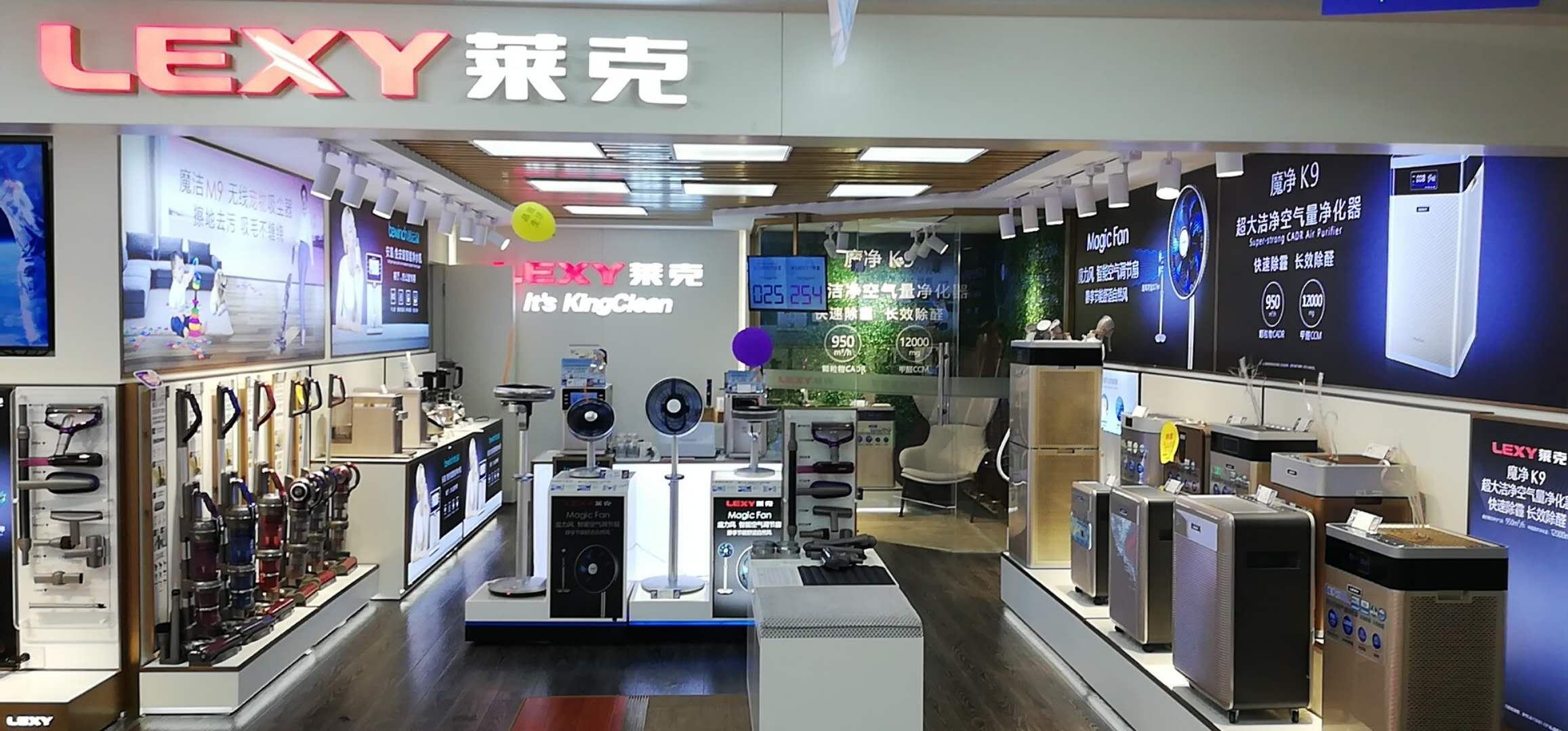 莱克高层现身五星电器总部,双方将聚焦独有优势产品