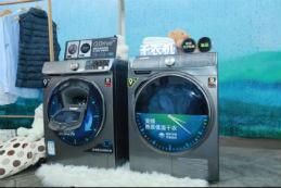 创新艺术之美 三星量产双驱洗衣机亮相