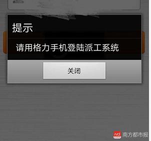 微信图片_20180717194828.png