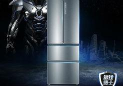 节能静音 智能除菌 海尔冰箱仅3099元