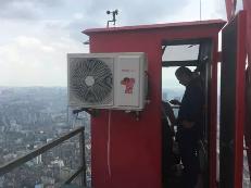 """景区采购6台空调 海尔空调""""徒步""""登崂山"""