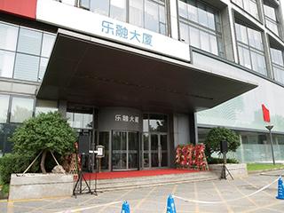 """摒弃""""乐视""""品牌 乐视网发布新品牌""""乐融"""""""