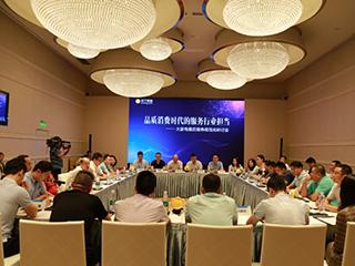 北京苏宁易购首发大家电售后服务行业6S标准