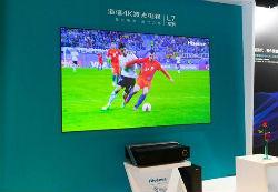 海信激光电视受两项国家重点研发计划支持