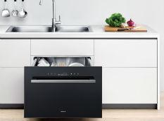 """老板电器发明首台""""槽下式""""洗碗机!"""