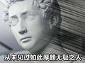 """曝光!鼎鼎有名的网络平台卖""""假""""货、推""""冒牌""""维修商"""