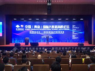 中国制造2025与德国工业4.0实现无缝对接
