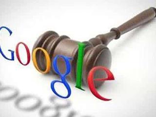 欧盟重罚谷歌背后 两种常见互联网行业惯例受挑战