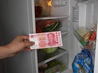 这东西在冰箱里放一张,试过的人都说厉害