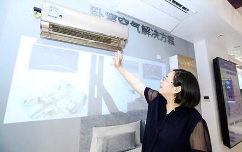 海尔自清洁空调上市3年已成行业趋势
