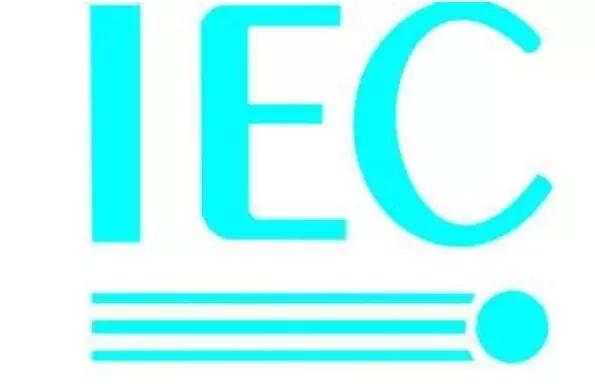 IEC中期投票通过商用制冷设备中可燃制冷剂充注限值提升草案