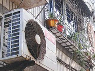 [武汉]督查解决超龄空调支架安全问题