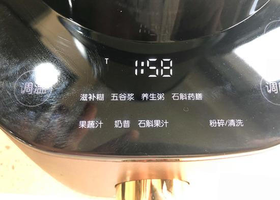 微信图片_20180727085707_副本