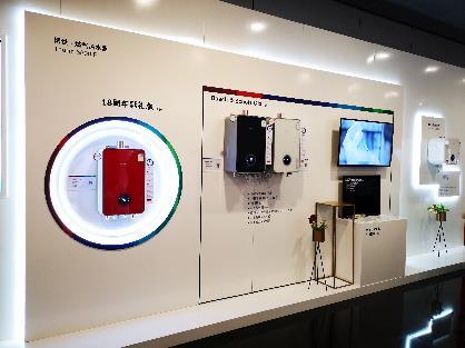 博世热力技术Therm 6800 F黑白红焕彩系列燃气热水器在沪全新发布