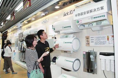 沐浴新选择 五款绿色环保热水器不容错过