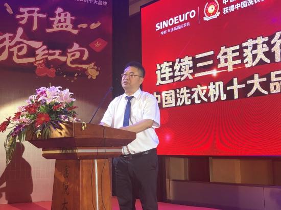 中欧电器国内营销总经理罗宣明