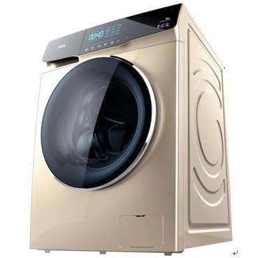 tcl冰箱洗衣机全球战略合作伙伴大会开幕在即