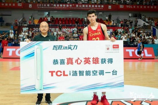 中国男篮健儿闪耀世锦赛 TCL空调带来更多篮球赋能