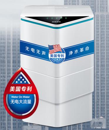 远离水污染 选对净水机很重要
