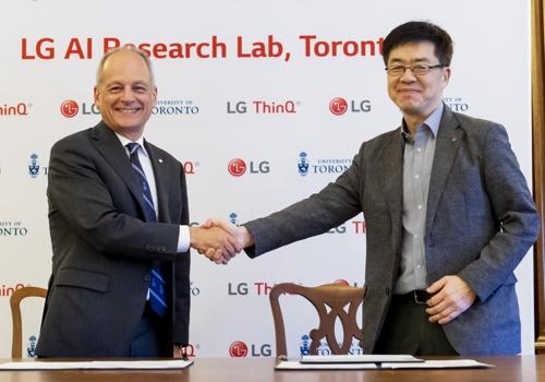 LG电子首家海外AI研究实验室落户加拿大