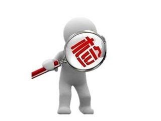 郑州市工商局:6个批次空气净化器抽查不合格