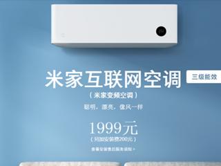 朱小浦:互联网思维将终结空调安装服务免费午餐