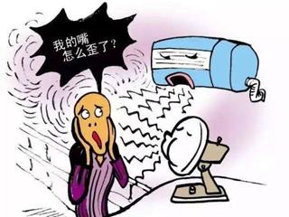 3个月29例面瘫患者住院 空调惹的祸?